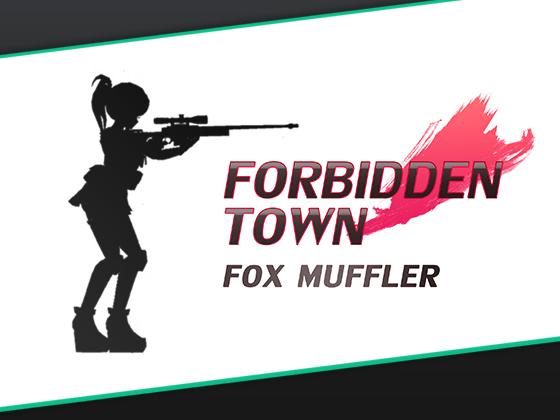 ForbiddenTown 【感想/レビュー/攻略】