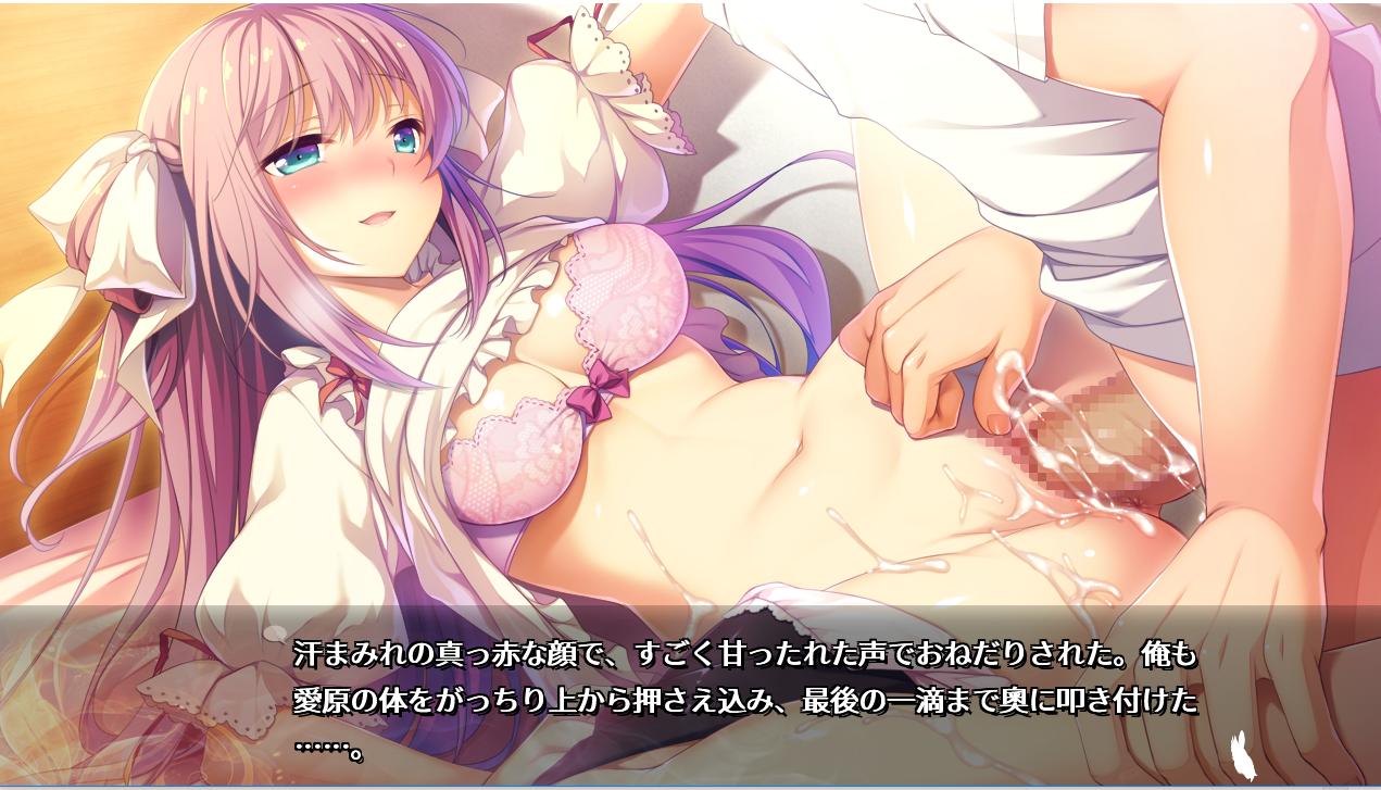 崩壊天使アストレイア 【感想/レビュー/攻略】