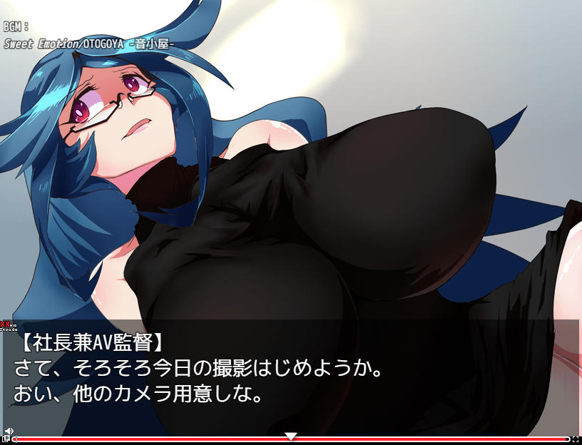 借金魔女のAVない冒険記 製品版 【感想/レビュー/攻略】