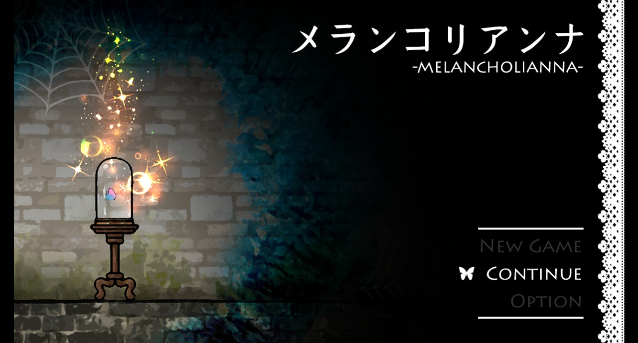メランコリアンナ -MELANCHOLIANNA-【感想/レビュー/攻略】