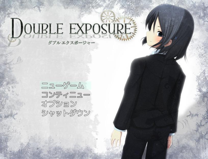 DoubleExposure -ダブルエクスポージャー-【感想/攻略/レビュー】