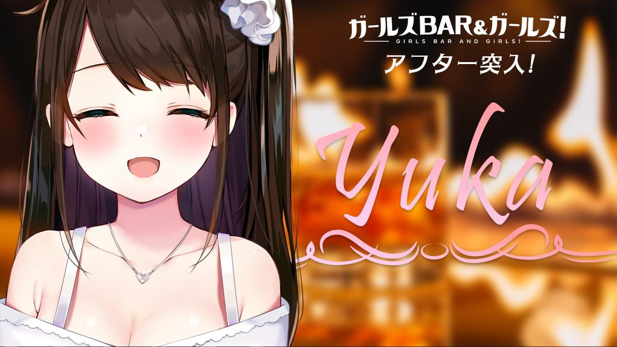 ガールズBar & ガールズ!【感想/レビュー/攻略】